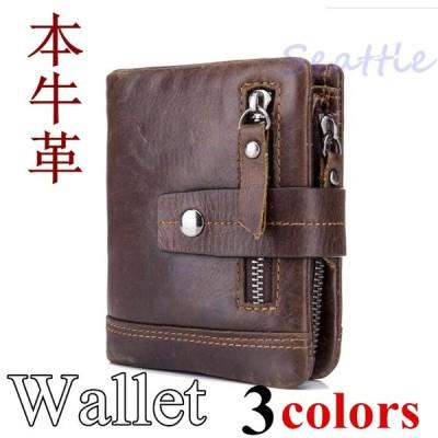 財布 メンズさいふ 二つ折り カード入れ 小銭入れ 本革レザー 大容量 プレゼント ギフト 彼氏 父の日 レトロ風