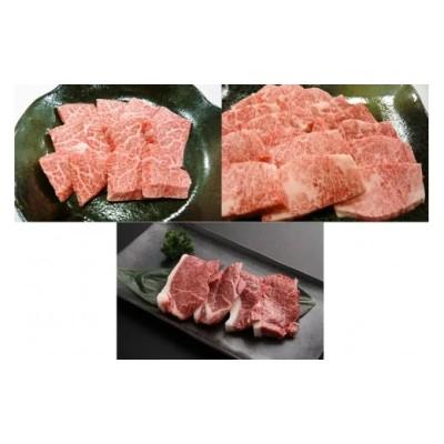 K014:淡路ビーフ(神戸ビーフ)A4 焼き肉食べ比べセット