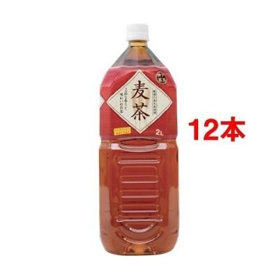 神戸茶房 麦茶 ( 2L*6本入*2コセット )/ 神戸茶房