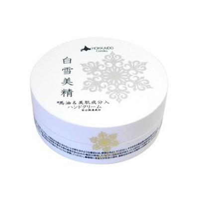 白雪美精馬油 ハンドクリーム 30g[配送区分:A]