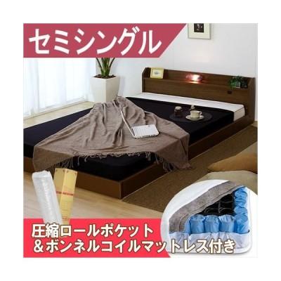 ベッドフレーム ベッド おしゃれ セミシングル マットレス付き 多機能フロアベッド ホワイト セミシングル ポケット&ボンネルコイルマットレス付き