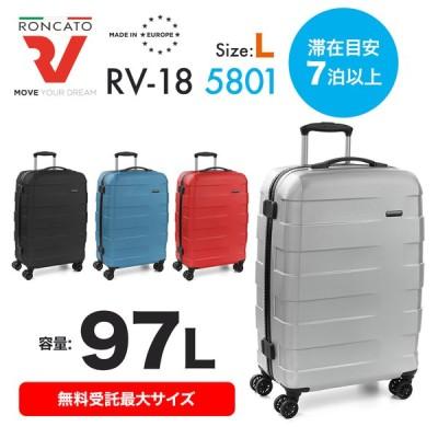 Roncato (ロンカート) RV-18 超軽量縦長 縦型キャリーケース 【7泊以上用・5年間保証】 5801【7泊以上用】 容量97L