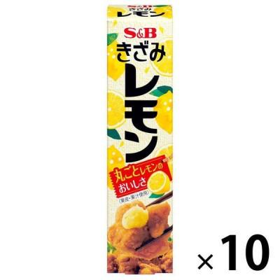 エスビー食品 きざみレモン 10個
