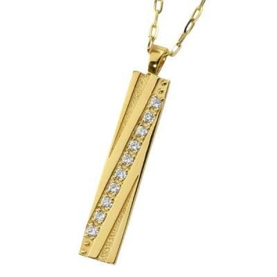 メンズネックレス ゴールド 10金 K10 プレート ダイヤモンド ペンダント アズキチェーン 50cm バレンタインデー プレゼント ギフト