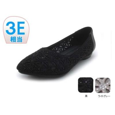 【送料無料】レザー スパンコール デザイン パンプスフラット<黒・ライトグレー>(ヒール高1.5cm)牛革
