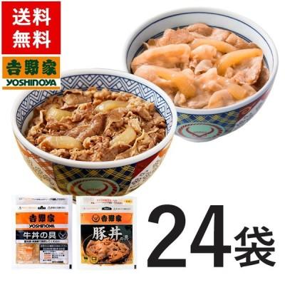 吉野家 牛丼 豚丼 新牛豚たっぷり食べ比べセット 各12袋ずつ
