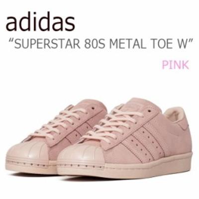 アディダス スーパースター スニーカー adidas レディース SUPERSTAR 80S METAL TOE W スーパースター80S メタル ピンク CP9946 シューズ