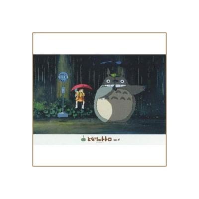 Ensky My Neighbor Totoro Dawn Raining Jigsaw Puzzle (300-Piece)【並行輸入品】