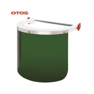 OTOS ヘルメット取付型防災面・グリーン#3 F-63B-3