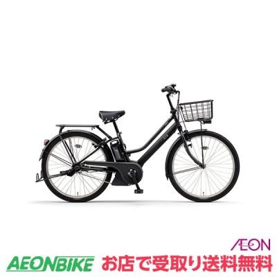 【お店受取り送料無料】 ヤマハ (YAMAHA) PAS リン RIN 2021年モデル 15.4Ah マットブラック 内装3段変速 26型 PA26RN 電動自転車