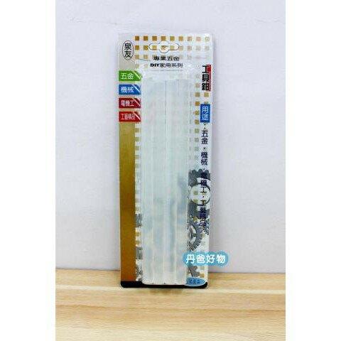 熱熔膠槍(大)SC-AC250/熱熔膠條(粗.8入)(使用於飾品、傢俱、DIY手工的作業)