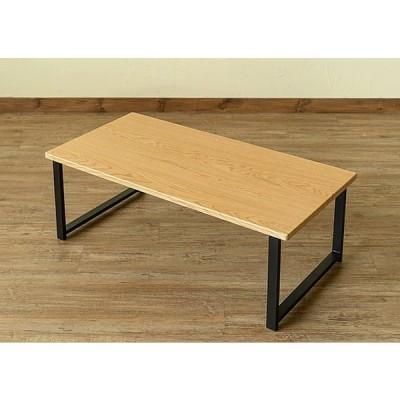 送料無料 センターテーブル W90×D45×H32 ナチュラル色 UTK-08