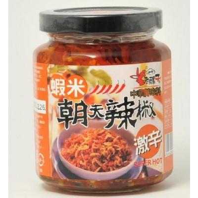 激辛 辛さ度数8 唐辛子 食べるラー油と食べる唐辛子 エビ入り240g