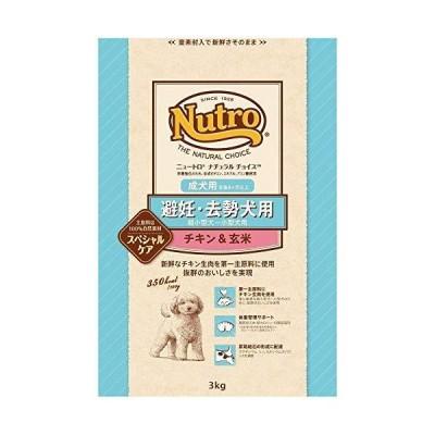 ニュートロジャパン ナチュラルチョイス 避妊・去勢犬用 [超小型犬-小型犬用] 成犬用(生後8ヶ月以上) チキン&玄米 3kg