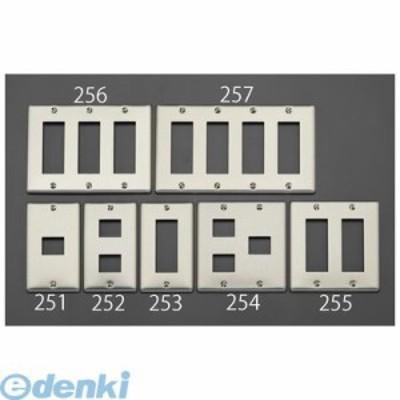 エスコ [EA940CE-253] メタル製プレート(3個 /1列) EA940CE253【キャンセル不可】