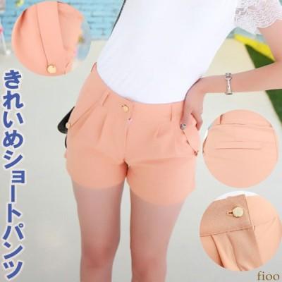 【ゲリラセール】 コットン素材 美脚美尻キュロットパンツ