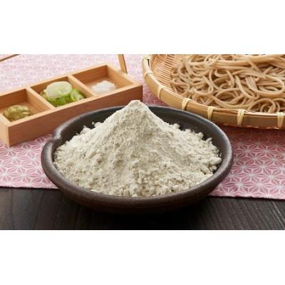 北海道幌加内産そば粉(キタワセソバ)2.7kg