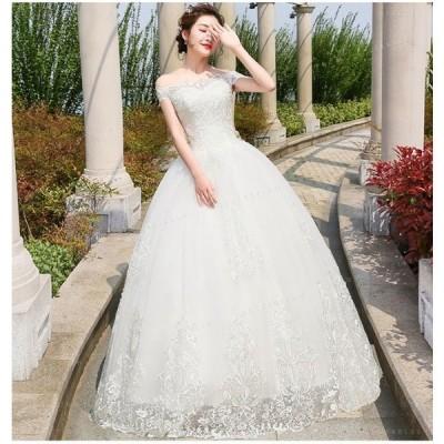 花嫁ドレスウェディングドレス結婚式ノースリーブワンピースレディース華やかドレス花嫁のドレスプリンセス引き裾