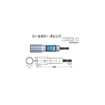 VESSEL/ベッセル  深穴ソケット  LA201311