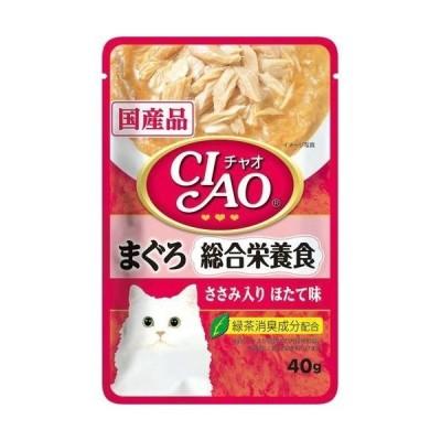【お一人様1個限り特価】いなば チャオ パウチ 総合栄養食 まぐろ ささみ入り ほたて味(40g)