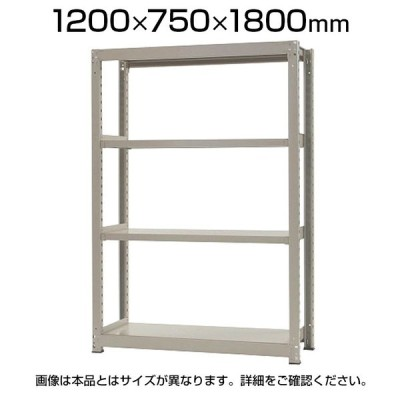 本体 スチールラック 中量 500kg-単体 4段/幅1200×奥行750×高さ1800mm/KT-KRL-127518-S4