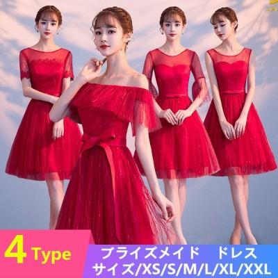 ブライズメイドド レディース ゲストドレスレス ワンピース パーテイードレス ウェディングドレス  花嫁ドレス 編み上げ lf220z