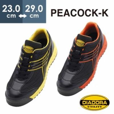安全作業靴 DIADORA ディアドラ ピーコック-K PCK-252/272 ブラック イエロー オレンジ 全2色 23.0~29.0cm 新商品