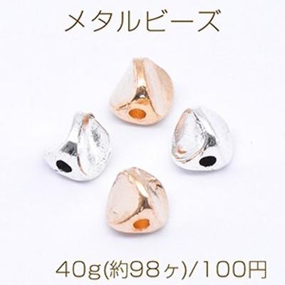 メタルビーズ ツイスト 5×5mm【40g(約98ヶ)】