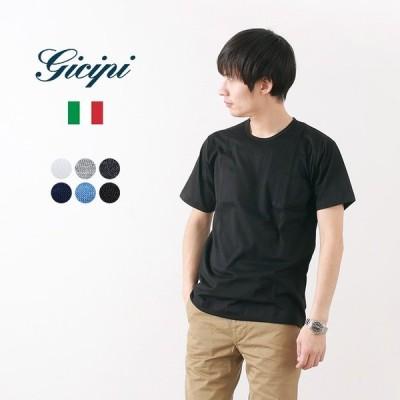 GICIPI(ジチピ) コットン クルーネック ポケットTシャツ シルケット