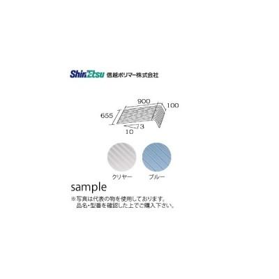 信越ポリマー 塩ビ波板 軒先曲りブルー 32波/0.8mm [20枚入り] :SP3382