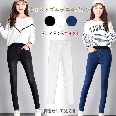 レディースデニムパンツ スキニーパンツ ズボン韓国ファッションレディースパンツ  体型カバー レギパンコレクション