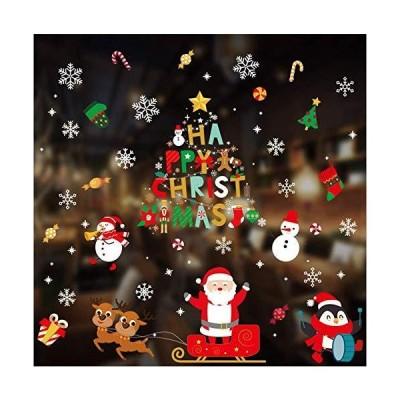 LEMONCOVER メリークリスマス ウィンドウステッカー 防水 ギフトステッカー ペーパーセット デコレーション タグ クラフト 壁 窓 ガラス