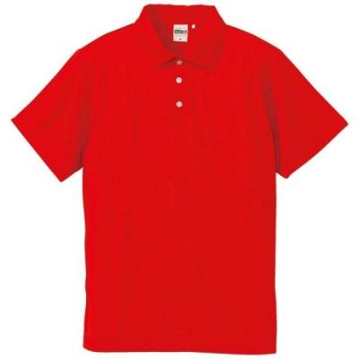 ポロシャツ 半袖 メンズ ドライ シルキ−タッチ ノンブリード 4.7oz M サイズ レッド 無地 ユナイテッドアスレ CAB