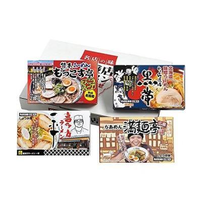 繁盛店ラーメンセット乾麺(8食) ( 700-5575r )
