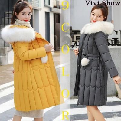 ダウンコート レディース ダウンジャケット ファー付き中綿ロング アウター コート 大きいサイズ ミモレ 美スタイル