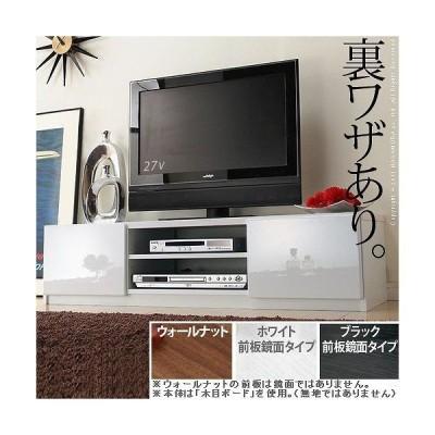 背面収納 TVボード ROBIN〔ロビン〕 幅120cm テレビ台 テレビボード ローボード 新生活 代引不可 同梱不可