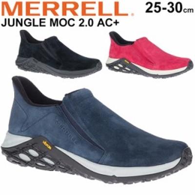 モックシューズ メンズ スリッポン スニーカー メレル MERRELL ジャングル モック 2.0 エーシープラス JUNGLE MOC 2.0 AC+/アウトドア