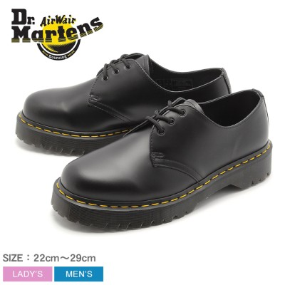 ドクターマーチン Dr.Martens シューズ 1461 BEX 3EYE SHOE R21084001 メンズ レディース 靴 マーチン ブランド レザー カジュアル プレーントゥ ローカット