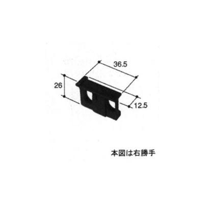 旧立山アルミ補修用部品 浴室 キャップ:キャップ(たて枠)[PKB5017]