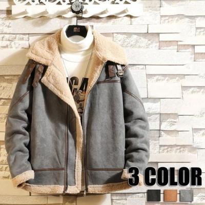 フリースジャケット メンズ 長袖 ジャケット アウター 大きいサイズ メンズ 厚手 秋冬 メンズ用 ウィンター ブラック グレー カーキ フリースジャケット 3色