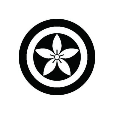 家紋シール 白紋黒地 丸に細桔梗 布タイプ 直径23mm 6枚セット NS23-0544W