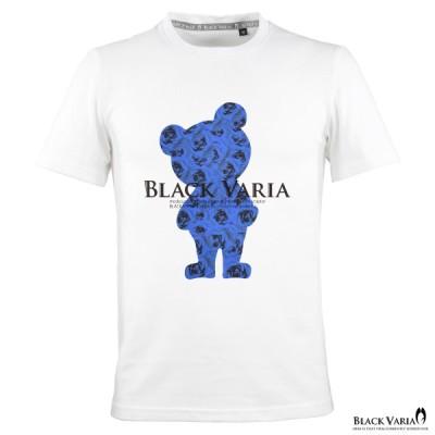BlackVaria Tシャツ 熊 クマ アニマル 動物 バラ 花柄 薔薇 丸首 半袖Tシャツ スリム 細身 mens メンズ(ホワイト白ブルー青) crzkk068