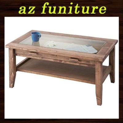 センターテーブル ローテーブル コーヒーテーブル ソファテーブル ガラステーブル 木製 ウッド 天然木 ガラス天板 強化ガラス 引き出し 引出し 送料無料