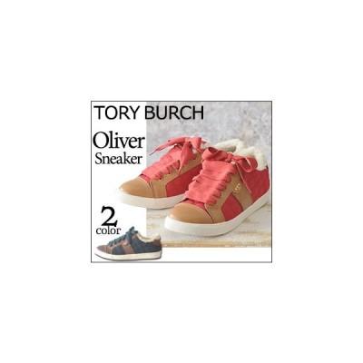 トリーバーチ スニーカー Tory Burch 靴 レディース ブランド もこもこ 暖かい 裏ボア おしゃれ かわいい 歩きやすい 赤 グレー ムートン 25cm 26cm