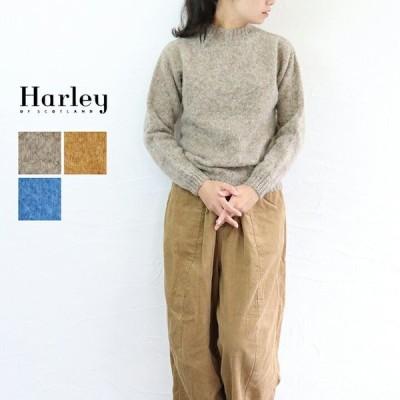 【送料無料】HARLEY of Scotland(ハーレーオブスコットランド)モックネックニット