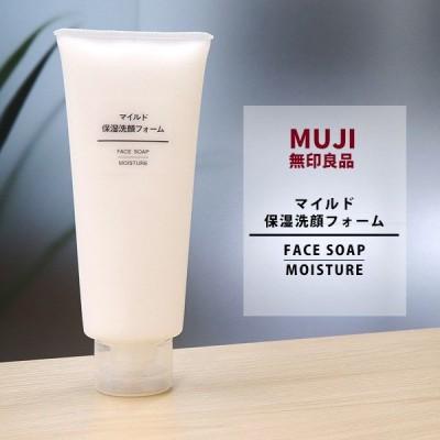 無印良品 マイルド保湿洗顔フォーム 大容量 200g 化粧品 化粧下地 スキンケア 無印