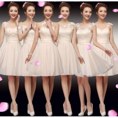 6色入 プリンセスライン 結婚式ブライダル ウェディングドレス  二次会 パーティードレス 花嫁  ウエディングドレス ブライダル 素敵 ワンピース大きいサイズ