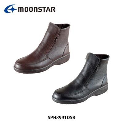 ムーンスター メンズ ブーツ SPH8991DSR 撥水加工 3E カジュアル シューズ 靴 紳士靴 月星 MOONSTAR SPH8991DSR
