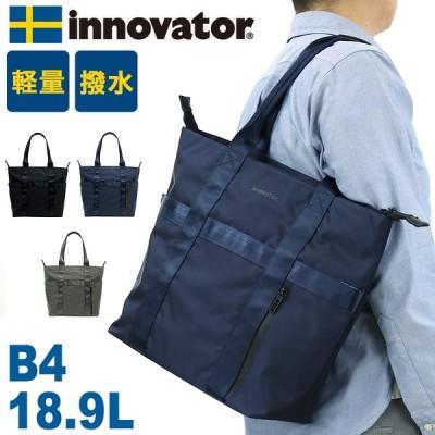 innovator(イノベーター) Rikitig BACK Dual(リクティーグバックデュアル) トートバッグ 18.9L B4 PC収納 撥水 INB-006 メンズ 送料無料