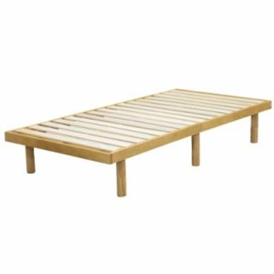 ベッド 脚付き ベッドフレーム スノコベッド シングルベッド 高さ調整 継脚付き おしゃれ 木製ベッド シングル 無垢 無垢材 高さ2段階調